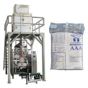 Täysin automaattinen granulaattihiukkasten ruoka-riisipakkauskone hinta