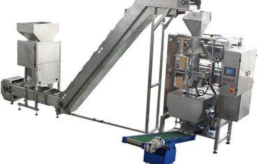 100g-5kg riisipähkinät papu tyhjiöpakkaus kone